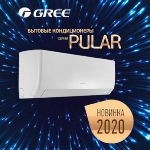 Pular GWH09AGA-K3NNA1A